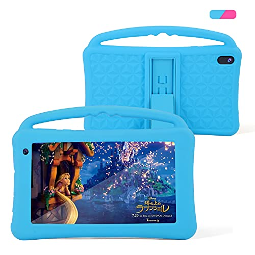 Tablet Niños 7 Pulgadas Pantalla IPS HD WiFi QuadCore Android 10.0 Pie Tablet PC...